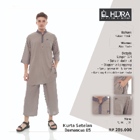 busana muslim el hijra