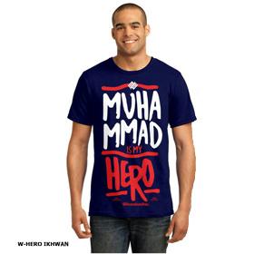 busana muslim weread